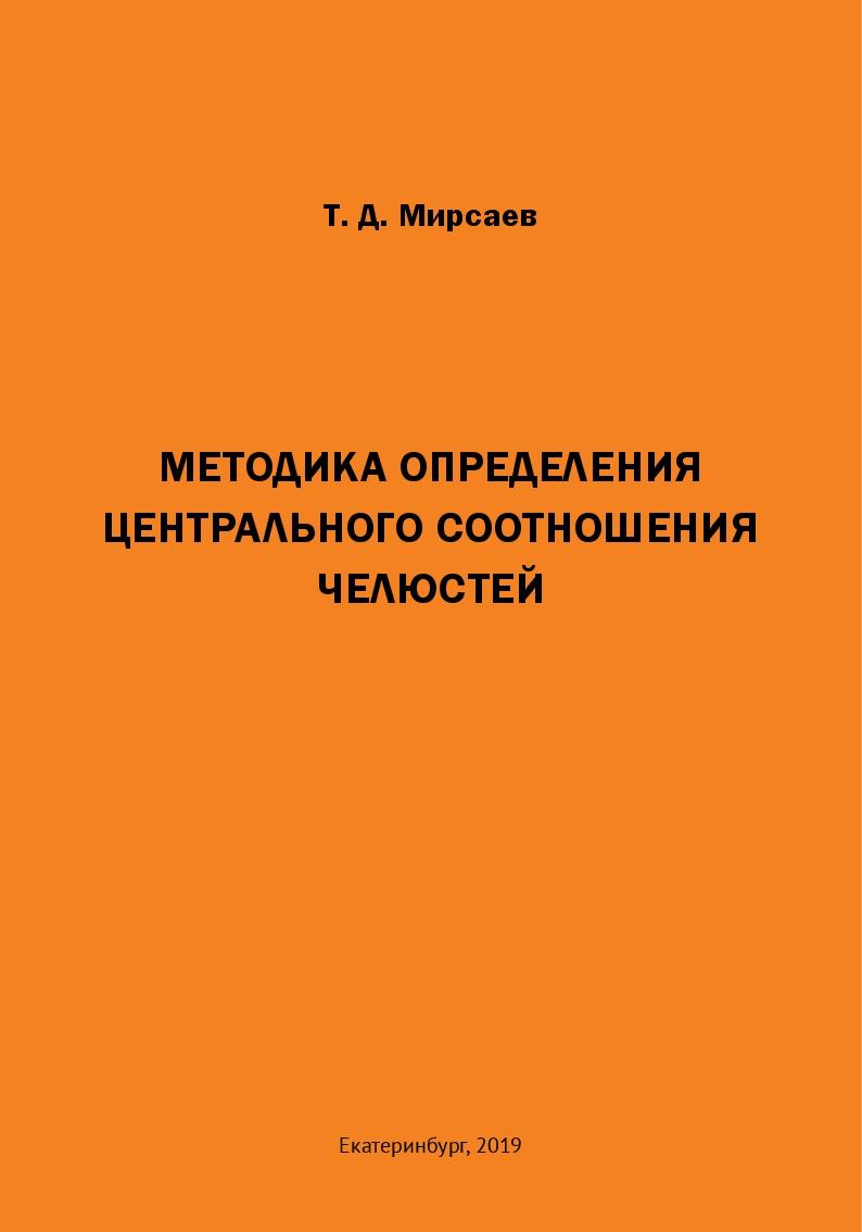 займы в казахстане онлайн